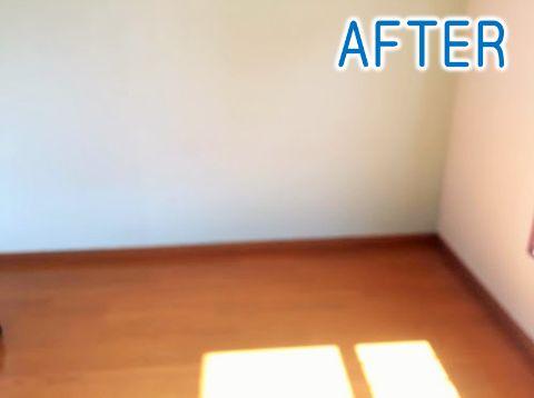 Afterの写真